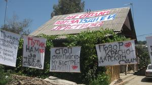 Maison_des_Khlistov_contre_expropriation