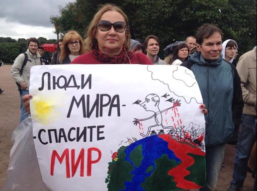 Manifestation pour la paix à Saint Pétersbourg. 30 août 2014.