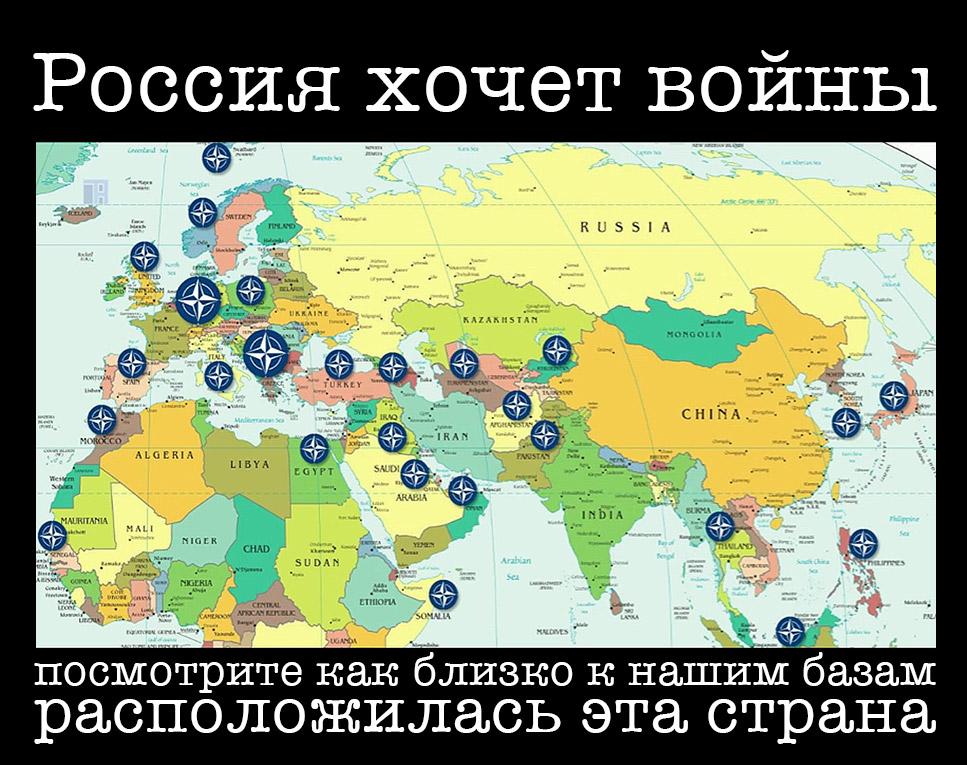 Carte russe présentant les bases de l'OTAN autour de la Russie